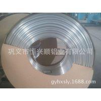 厂家直销优质1060纯铝盘管 型号6-19.05 质量可靠,价格公道OK!