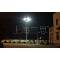 三思LED投光灯 定制LED投光灯厂家 上海三思
