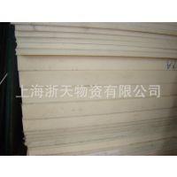 浙天物资供应 黑色本色绿色白色含油耐磨 MC 尼龙板 塑料板
