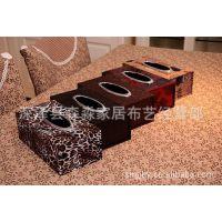 皮革纸巾盒 金属装饰纸巾盒纸巾抽 多种花纹颜色随机