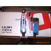 供应正品德力西低压电器 行程开关LXJM1-8108等全规格