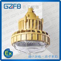 GZD350系列 防爆LED灯外壳 高效节能灯 10W