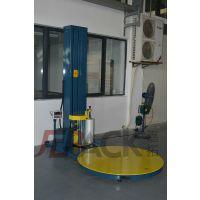 无锡自动称重型缠绕机裹膜机JCR-1520C,嘉拓包装现货供应!