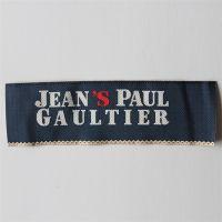 【诚信织标厂家】杭州服装织标定做 家纺织标订制