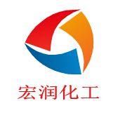 山东省宏润化工原料有限公司