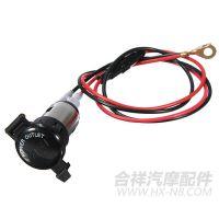 合祥摩托车改装电源插座 插座 点烟器插座防水摩托车点烟器可充电