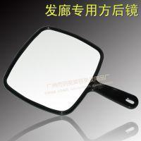 发廊专用后视镜 后照后背镜子 前照镜 发型师镜子 理发店用品方形