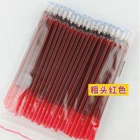 批发十字绣工具水溶笔芯 红色 粗头 水溶笔 笔芯制笔散件 厂家