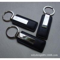批量供应TOYOTA车标钥匙扣 金属镭射LOGO皮革钥匙扣