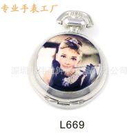 钟表工厂专业定制高中低档礼品怀表,配精美礼品盒,欢迎订购。