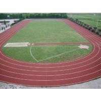凯美体育(已认证)、跑道材料、透气型塑胶跑道材料
