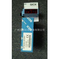 SICK对射式光电传感器WE250-N440 SICK西克原厂原装全新传感器