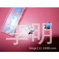 供应日本SMK  JPM1030-1101F  带接地脚按键开关 轻触开关