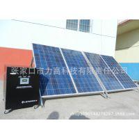 太阳能发电机系统 3000W家庭用太阳能发电机 永久免费清洁能源