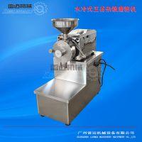 全国首发水冷式五谷杂粮磨粉机低温磨粉