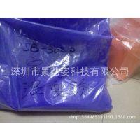 供应厂家直销光致变色染料 感光变色 感温变色粉 紫色感光粉