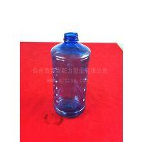 供应定做汽车玻璃水瓶模具,塑料模具,吹瓶模,质量保证,