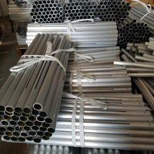 供应2017环保铝管 2017国际铝合金管规格