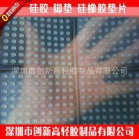 深圳南山轻胶厂家硅胶垫一级供应商质量保证 环保硅胶垫按键定制