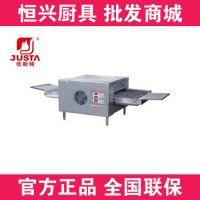供应佳斯特 HX-1SA 履带式电比萨烤炉 披萨烤箱 全自动比萨烤炉
