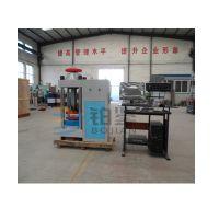 空心砌块压力试验机 混凝土空心砌块压力检测仪