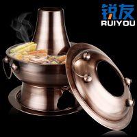 锐友手工加厚不锈钢仿铜火锅老式传统家用紫铜色木炭火锅炉碳火锅