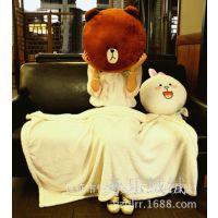 招代理 来自星星的你同款 布朗熊可妮兔 空调毯被抱枕 厂家直批