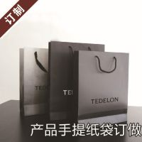 白牛皮手提纸袋出口礼品纸袋广告袋上海商务促销礼品定制