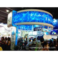 2015年广州美博会展位设计搭建价格