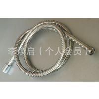厂家直销太阳能配件及卫浴用品1.5米双扣淋浴软管