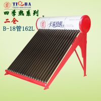 天霸格爽 四季热系列太阳能热水器B2-18管162L