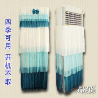 蒂朵韩式田园蓝色渐变公主地中海多瑙河空调防尘罩防尘套开机不取