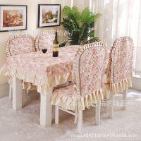 妙氏欧式椅垫田园椅子垫子冬季坐垫办公椅垫餐椅垫椅子套装