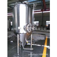 葡萄酒实验设备 酿酒 糖化发酵不锈钢罐(可定制)