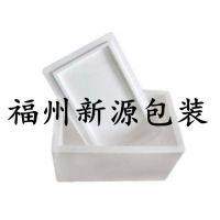 供应供应福州泡沫箱、长乐泡沫箱、平潭泡沫箱