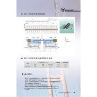 供应全国桥梁伸缩缝广州桥梁伸缩缝设备专家