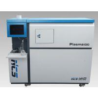 Plasma 1000 电感耦合等离子体光谱仪