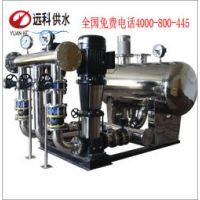 湖南郴州 无负压稳流供水设备 厂家 包运费 安装