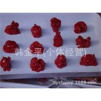 天然宝石饰品 天然朱砂十二生肖立体 可做手链 挂件任选07