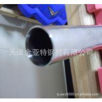 厂家生产直销国标309S不锈钢无缝管 含铬量高镜面大不锈钢管
