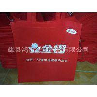 无纺布广告宣传袋和塑料袋生产厂家