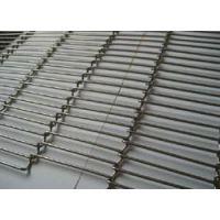 低价销售304不锈钢乙型网带 食品机械输送网带