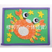 EVA泡沫粒子 DIY创意黏贴 闪光贴画幼儿园美劳玩具 手工制作