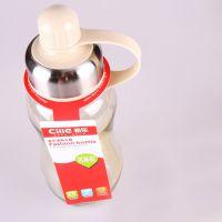 希乐 清阳水瓶 XL-3504 500ml  户外系列