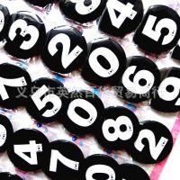 韩版数字胸章 徽章 胸针 胸牌 挂件 卡通 大号4.5cm