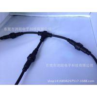 供应大电流三一重工专用3加2大三通橡胶电缆防  T型三通连接器