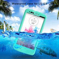 新款现货 防水套LG-G3防水壳手机外壳 潜水防震G3防水手机保护套