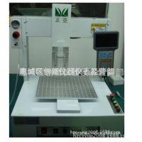 胶机厂家直销 CX-D300A自动点胶机 打胶机特价