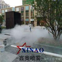 静海户外喷雾造景设备 人造雾雾森系统