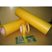 供应高品质不残胶PCB板保护/喷涂遮蔽3M美纹纸(244/2142/2214/2308等)
